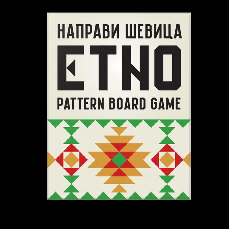 Направи шевица - ETNO pattern board game